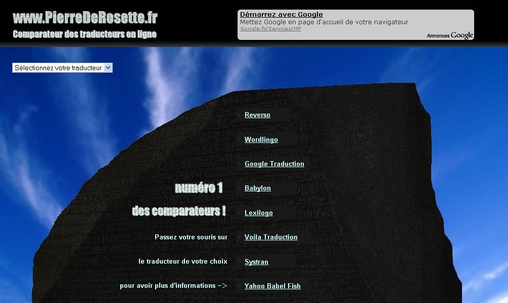 www.PierreDeRosette.fr